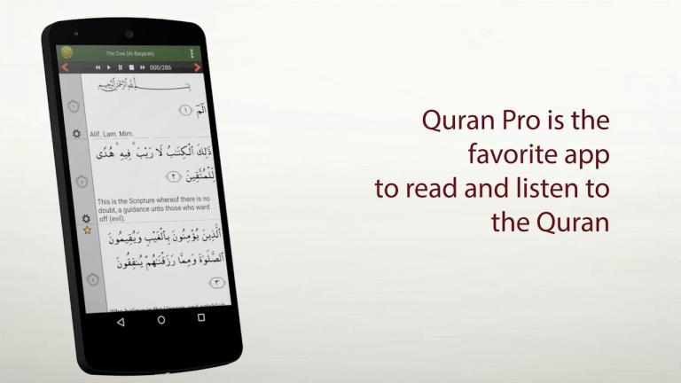 Quran Pro | Vídeo para app